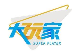 大玩家超乐场(柳州万达广场店)