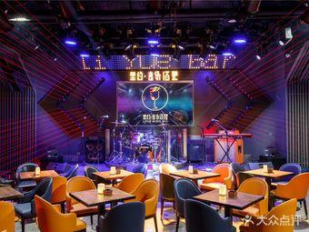 里约·音乐酒吧