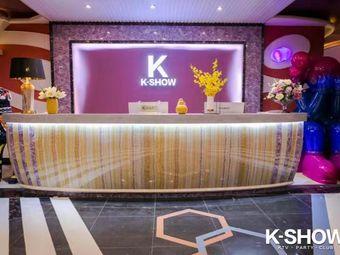 新K-SHOW主题KTV
