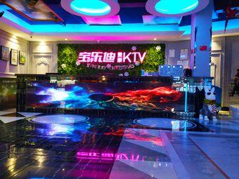 寶樂迪量販KTV(時代廣場店)
