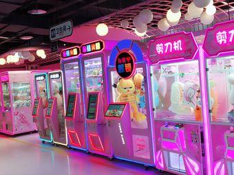 米迪熊家庭娱乐中心(大足店)