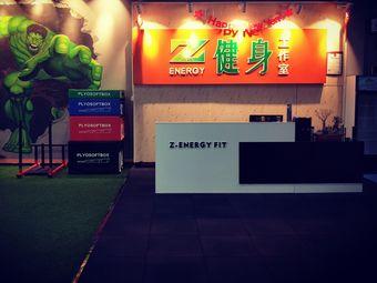 zenergy健身工作室