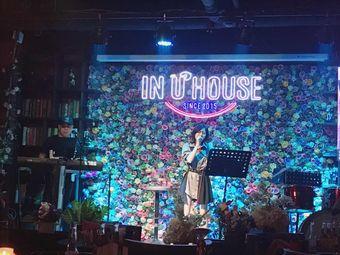 IN U HOUSE·隐诱音乐花园酒吧
