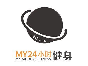 MY24小时健身
