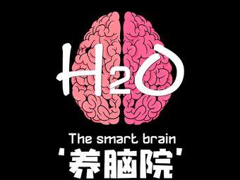 H₂O养脑院密室体验馆(万达店)
