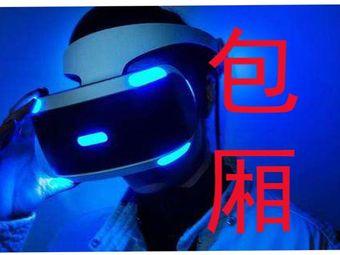 AKVR虚拟现实体验馆(百花时代广场店)