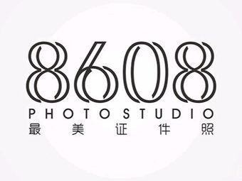 8608最美证件照专门店(铁西店)