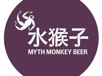 水猴子酒吧