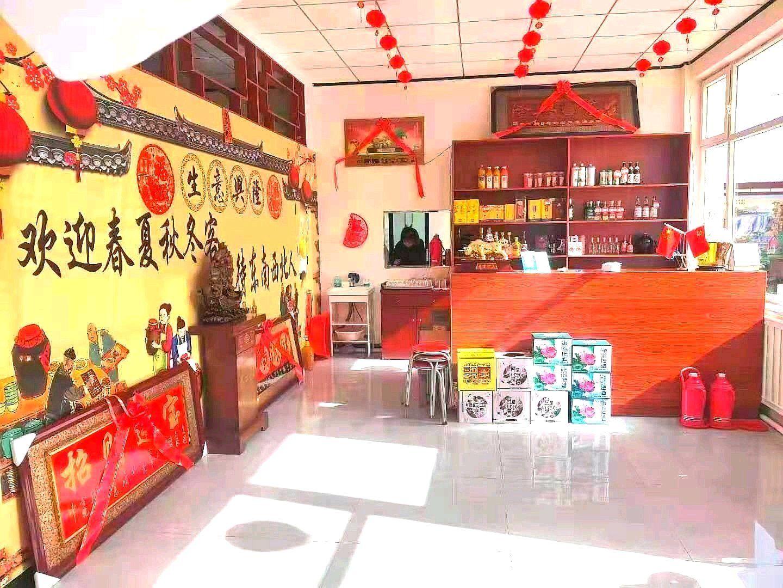左云古城旧村南源融农家乐饭店