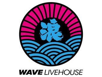 浪  Live  House