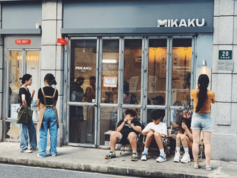 MIKAKU(MINI店)