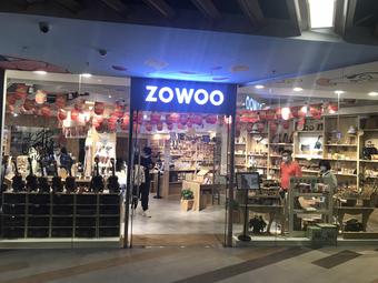 zowoo作物·木作(中央大道店)