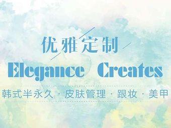 Elegance Creates·皮肤管理·日式美甲·半永久