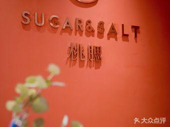 桃腮 Sugar&Salt Beauty Salon(中贸店)