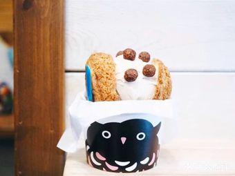 Owls Choux.Gelato.Coffee(尖沙咀店)