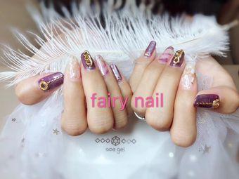 fairy nail日式美甲美睫(吾悦店)