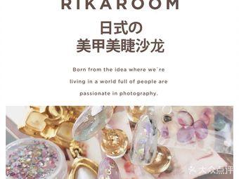 RIKAROOM 日式の美甲美睫