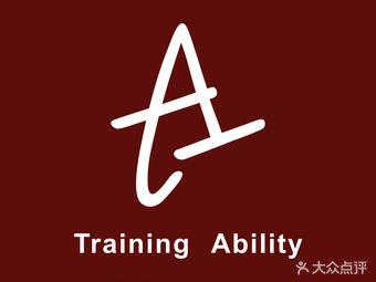 TA-TrainingAbility训能健身私教工作室(歌斐中心店)
