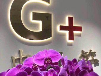 G+积家皮肤管理中心