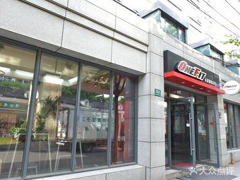 OneFit运动训练中心(上海徐汇)