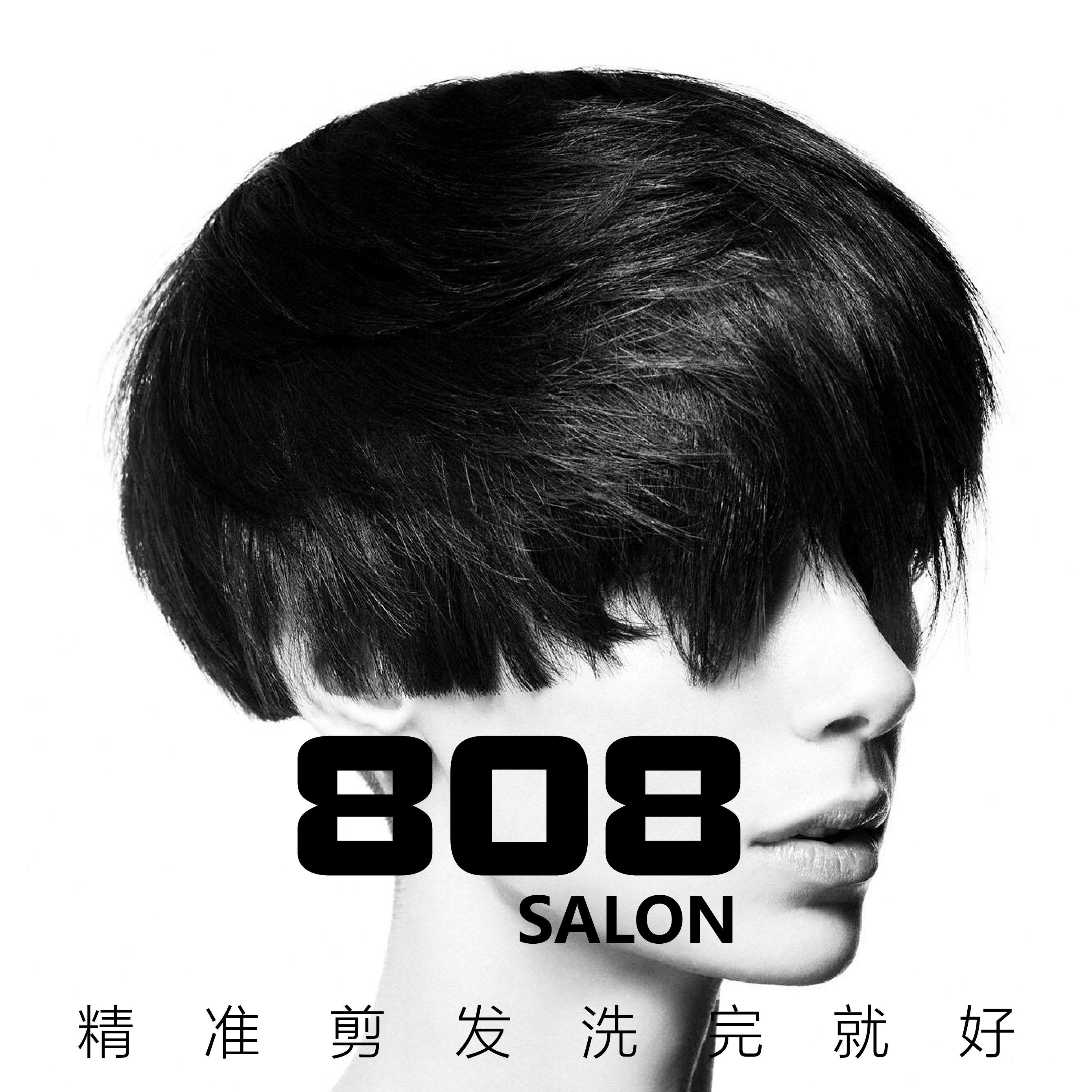 808SaIon