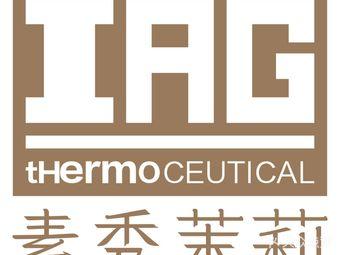IAG素秀茉莉皮肤管理连锁机构(大学城店)