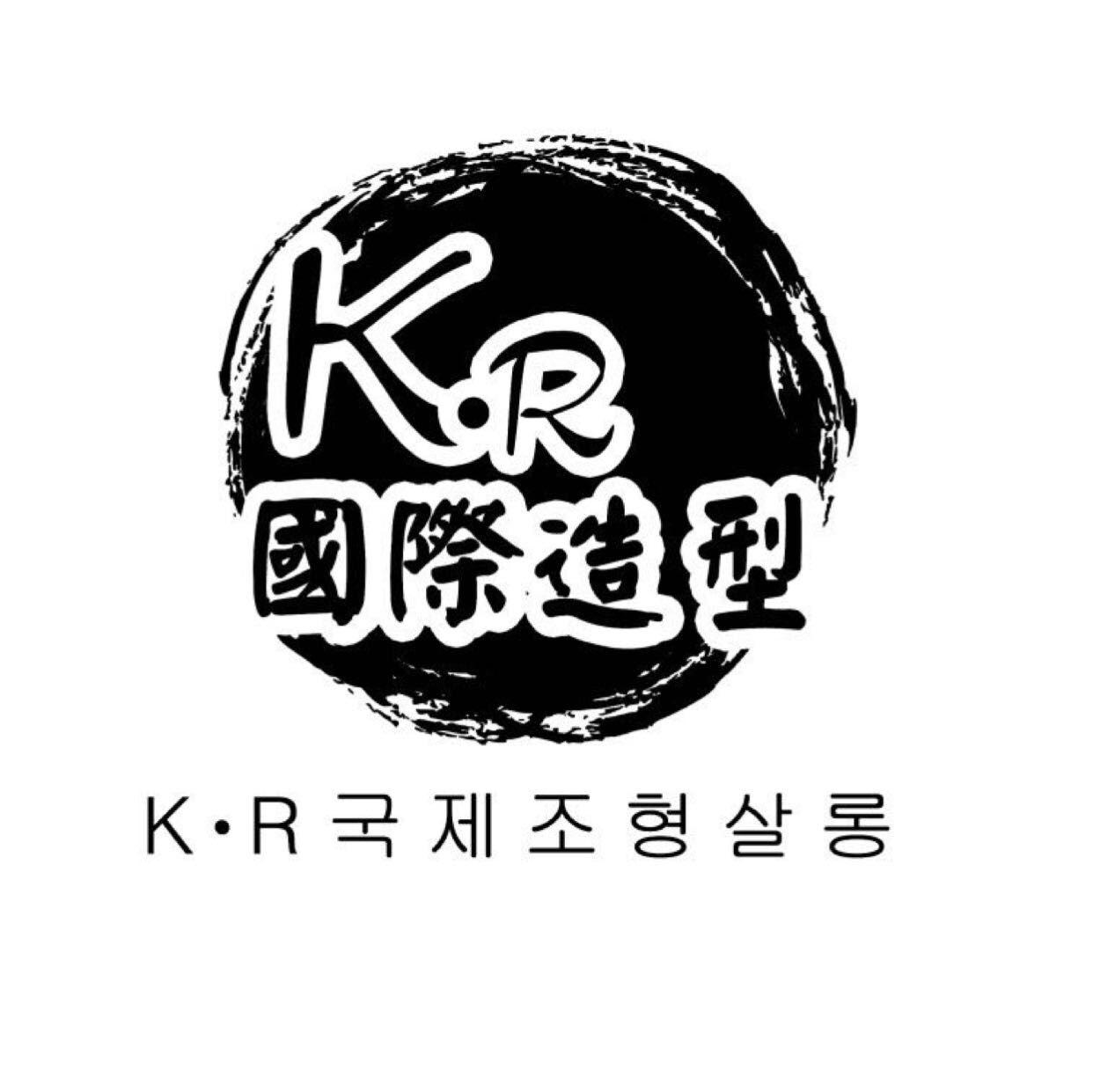 K·R国际造型