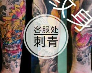 纹身纹艺社刺青(友好商场店)