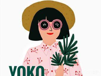 Yoko·Nail 洋子日式美甲美睫