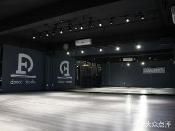 Freesoul舞蹈工作室