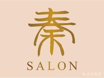 秦SALON(太古汇店)