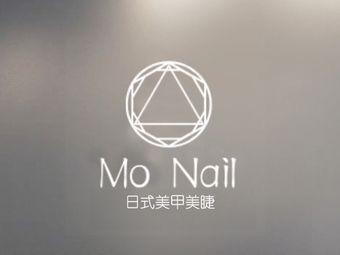 Mo Nail 美甲美睫