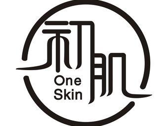 初肌美顏皮膚管理中心