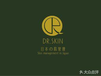 DR.SKIN日式皮肤管理