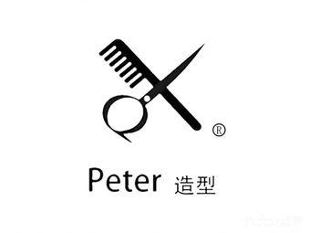 PETER 造型(新世界大丸百货店)