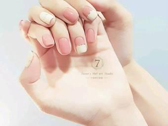 Seven's nail 77美甲工作室