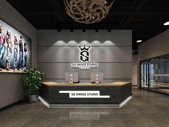 SQ舞蹈工作室(银泰店)