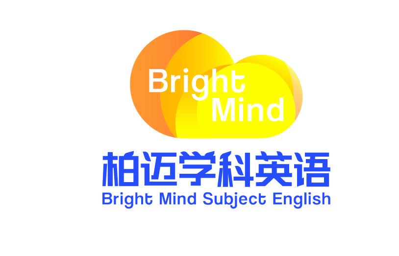 柏迈学科英语