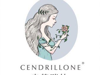 辛德瑞拉Cendrillone(漫乐城店)