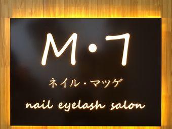 M·7日式美甲美睫皮肤管理中心(万达店)