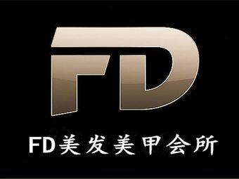 FD专业无痕接发烫染潮店
