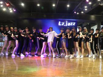 灵子舞蹈(惠州大亚湾分店)