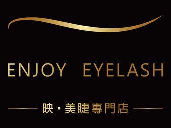 Enjoy eyelash 映·美睫專門店(同德店)