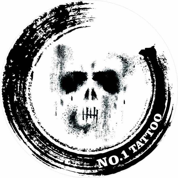 NO.1专业纹身馆(七星店)