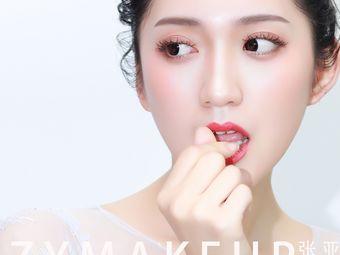 妆语彩妆造型