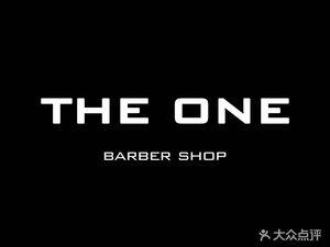 The One造型