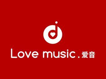 爱音音乐培训中心(仓山万达店)