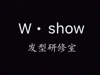 W  Show   发型研修室