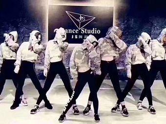 国际JS舞蹈连锁培训(拱北校区)