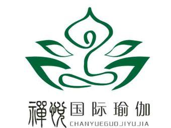 禅悦国际瑜伽(龙湖店)